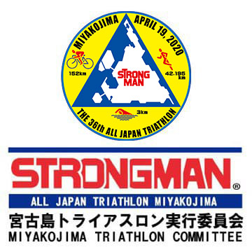 MIYAKOJIMA TRIATHLON COMMITTEE